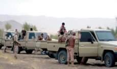 التحالف العربي: مقتل 165 حوثياً في 41 عملية استهداف لآليات وعناصر خلال 24 ساعة