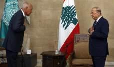 الرئيس عون: الدعوة مفتوحة الى كل الدول العربية والصديقة للمساهمة في اعادة اعمار بيروت