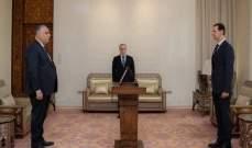 طلال البرازي يؤدي أمام الرئيس السوري اليمين الدستورية وزيراً للتجارة الداخلية وحماية المستهلك