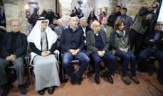 جريصاتي وبخاري وجنبلاط شاركوا في إطلاق تعاون بين محمية الشوف والهيئة السعودية للحياة الفطرية