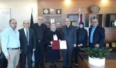 الجامعة الاسلامية توقع اتفاق تعاون مشترك مع جمعية الامداد