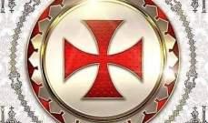 الحزب الديمقراطي المسيحي: الرئيس عون هو الضمان الوحيد لمكافحة الفساد