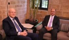 اللقيس: لتوسيع مرفأ طرابلس وإعداد المنطقة الاقتصادية الخالصة