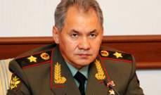 شويغو: القوات الروسية حصلت على أكثر من 200 صاروخ باليستي خلال 6 سنوات