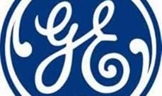 مصادر أميركية لـ LBC: جنرال اليكتريك مهتمة بالمعمل على انشاء معامل الطاقة