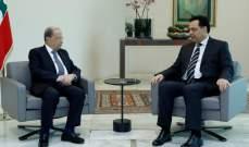 OTV: دياب قدّم لعون هيكل حكومة بتوزيع الحقائب وأسماء بعض الوزراء وموقف بري شكّل مفاجأة
