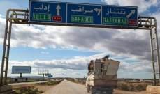 التحضير لإدخال الطريق الدولي اللاذقية - حلب في الخدمة