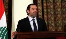الحريري: إطلاق النار العشوائي هو إرهاب يجب أن نواجهه