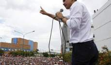غوايدو دافع عن إرساله مندوبين إلى أوسلو: الانتقادات يمكن أن تتحول لتواطؤ مع الديكتاتورية