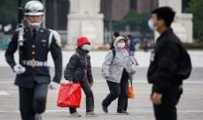 خارجية تايوان: الصحة العالمية أخفت عن الأعضاء معلومات زودناها بها عن كورونا