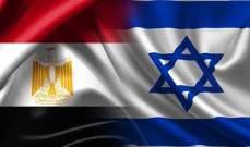صحيفة اسرائيلية: مصر تضع خطة بالتعاون مع إسرائيل لنزع سلاح غزة مقابل رفع الحصار