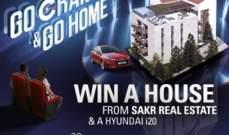 لا تدع الحالة الاقتصادية الصعبة تقف حاجزًا أمامك: تملّك بيتًا وسيّارة مع مبادرة Go Grand & Go Home