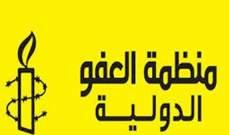 منظمة العفو: تقارير تفيد بتعرض النشطاء والناشطات المعتقلين بالسعودية لتعذيب وتحرش
