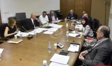 جلسة للجنة الصحة حول ضمان وزارة الصحة للاضرار الجسدية الناجمة عن حوادث المركبات البرية