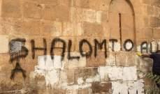 مستوطنون ينصبون بيوتا متنقلة جنوب مدينة الخليل بحماية الجيش الإسرائيلي