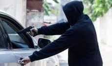 النشرة: سرقة سيارة بقوة السلاح عند أول أوتستراد زحلة لجهة سعدنايل