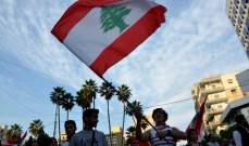 """النشرة: """"ترويقة خبز وملح"""" في باحة ملعب صيدا البلدي"""