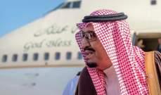 الملك سلمان بعث برقية شكر وامتنان إلى السيسي إثر مغادرته مصر