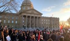 وقفة احتجاجية لابناء الجاليات اللبنانية امام برلمان ادمنتون في كندا