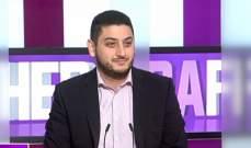 مستشار وزير الاقتصاد: الذي يؤجر محله لعمال اجانب يساهم في الحاق الضرر باللبنانيين