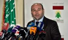 """أمين عام وزارة الخارجية والمغتربين في حديث مع """"النشرة"""": نؤكد على متانة إطار عملنا مع الوزير"""
