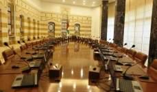 مصادر الثنائي الشيعي للشرق الأوسط: تفعيل حكومة تصريف الأعمال واجب دستوري