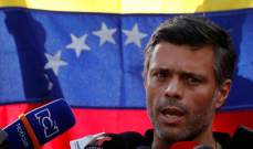 حزب الإرادة الفنزويلي:مغادرة معارض من مقر سفير اسبانيا إلى خارج البلاد
