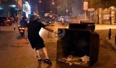 المنار: ساحتا رياض الصلح والشهداء خلتا من المعتصمين بعد مواجهات مع قوات مكافحة الشغب