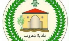 بلدية معروب: لم نكن على علم مسبق بوجود خزانات لتخزين المحروقات في المنطقة