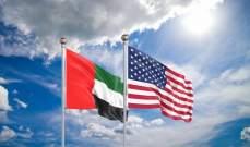 الخارجية الأميركية: بحثنا مع الإمارات في