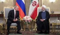 بوتين وجه برقية تعزية إلى روحاني بضحايا تحطم الطائرة وسط إيران