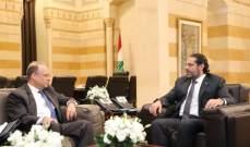 الحريري التقى بيلنغسلي وعرض معه للعلاقات المالية والاقتصادية