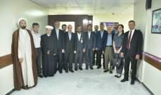 السفارة الايرانية رعت اتفاقية توأمة بين مستشفى الشيخ راغب حرب ومجمع الامام الخميني