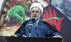 قاووق: حزب الله يريد حكومة موثوقة قوية تسمع صوت الناس وتعبّر عن مطالبهم