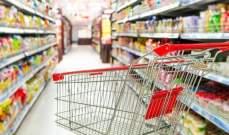 النشرة: مراقبو وزارة الاقتصاد بصيدا باشروا حملة لمراقبة الاسعار