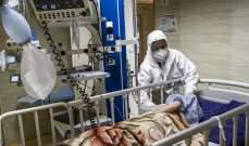 الصحة الإيرانية: 317 وفاة و16362 إصابة جديدة بكورونا خلال الـ24 ساعة الماضية