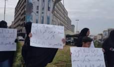 اهالي الموقوفين الإسلاميين يعتصمون بساحة النور تزامنًا مع زيارة الحريري لطرابلس