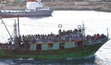 فرانس برس: البحرية المغربية تنقذ أكثر من 350 مهاجرا قبالة المغرب