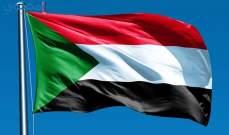 حكومة السودان: الدم السوداني هو أغلى ما يجب أن نحافظ عليه