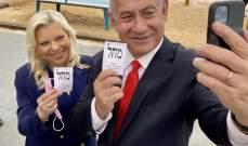 نتانياهو: أنا بحاجة للفوز بمقعدين إضافيين بالانتخابات لتشكيل حكومة يمين مستقرة