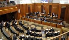هل سيسمح القانون الانتخابي الجديد بدخول جُدد الى المجلس النيابي؟!