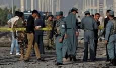 السلطات الأفغانية: مقتل 12 شخصا على الأقل جراء انفجار سيارة مفخخة في مدينة فيروزكوه