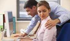 الهيئة الوطنية لشؤون المرأة: لإبلاغ قوى الأمن عند التعرض للابتزاز والتحرش الجنسي