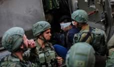 الجيش الإسرائيلي اعتقل 10 فلسطينيين في مناطق متعددة بالضفة الغربية