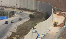 النشرة: قوة اسرائيلية تفقدت الطريق ما بين تلال العديسة ومستعمرة المطلة