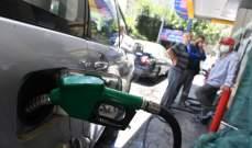 دوريات من أمن الدولة داهمت محطات محروقات بجبل لبنان وأجبرتها على بيع البنزين والمازوت