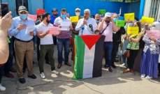 """اعتصام لاتحاد المعلمين اعتراضا على قرارات مفوض """"الأونروا"""" واستكمال التحركات الخميس"""