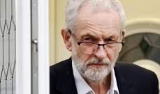 """""""ديلي تليغراف"""": كوربن يسعى لإسقاط الحكومة وإيقاف خروج بريطانيا من الاتحاد الأوروبي"""