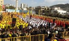 باريس وواشنطن: لحكومة من دون «حزب الله»