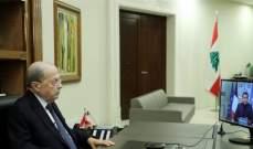 مؤتمر باريس لدعم لبنان أم لدعم مجموعات تابعة للغرب تحت عنوان الشفافية؟